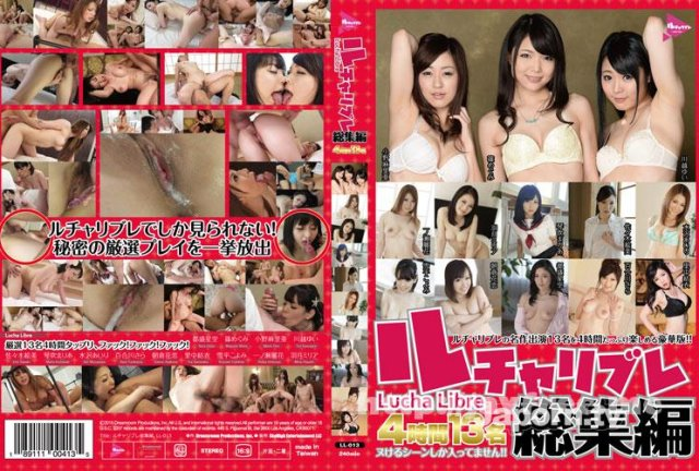 [ARMG-229] 連続射精回春マッサージ 2 - image LL-013 on https://javfree.me
