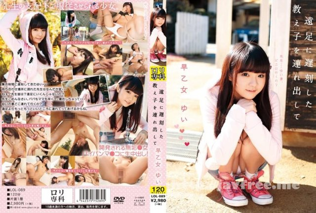 [BIJN-026] 美人魔女26 モニカ 41歳 - image LOL-089 on https://javfree.me