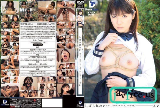 [SHKD-345] 悲しみの母子 早乙女ルイ - image LSD-010 on https://javfree.me
