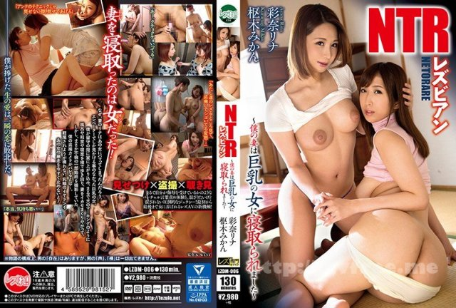 [HD][XRW-390] これぞドスケベ淫乱女 TOP10 4時間 - image LZDM-006 on https://javfree.me