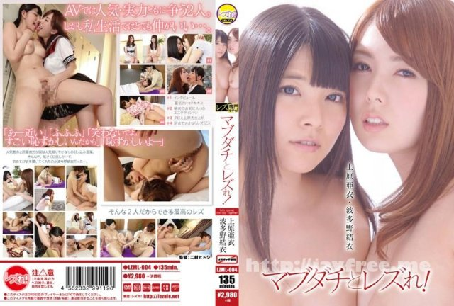 [SKY-217] Gold fingers 2 : 25Girls - image LZML-004 on https://javfree.me