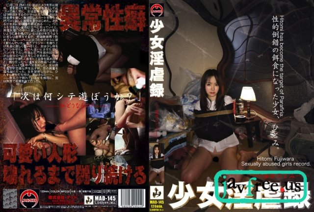 [CPM-48] 麗しの巨乳若妻。 しいな - image MAD-145 on https://javfree.me