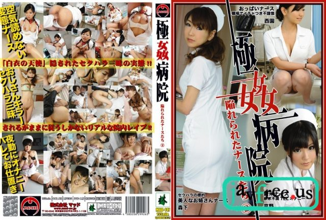 [CPM-48] 麗しの巨乳若妻。 しいな - image MAD-147 on https://javfree.me