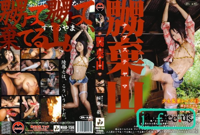 [MLW-3006] 新人家庭教師フェラ - image MAD-156 on https://javfree.me