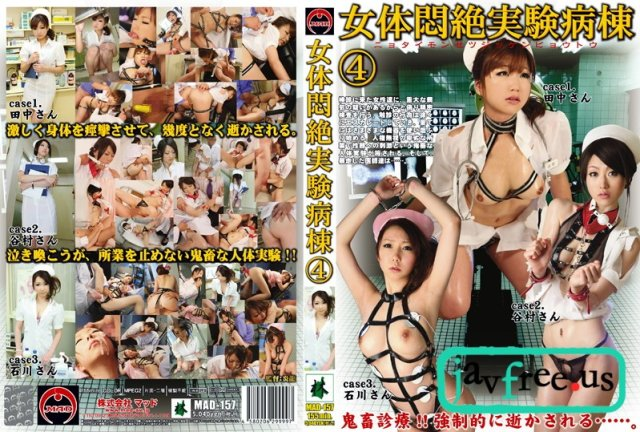 [MAD-172] 女体悶絶実験病棟 7 - image MAD-157 on https://javfree.me