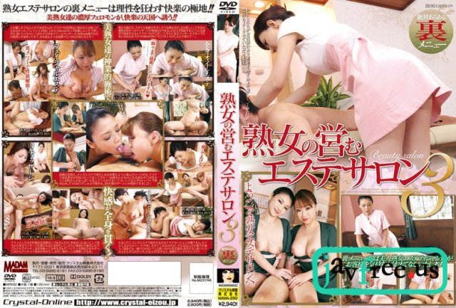 [SKY-181] 好色妻降臨 Vol.14 : 内田美奈子  - image MAMA-250 on https://javfree.me