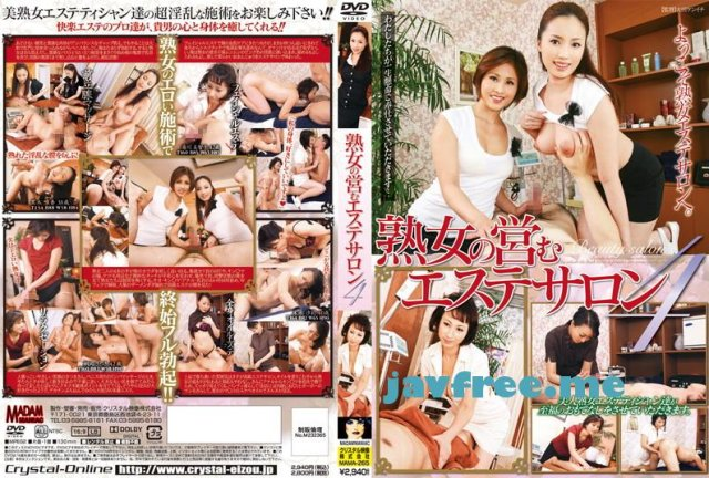 [DJSG-068] 淫語de拘束淫行 - image MAMA-265 on https://javfree.me