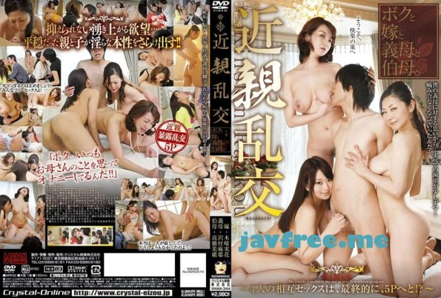 [VDD-078] 女医in… [脅迫スイートルーム] Doctor Mio(33) - image MAMA-344 on https://javfree.me