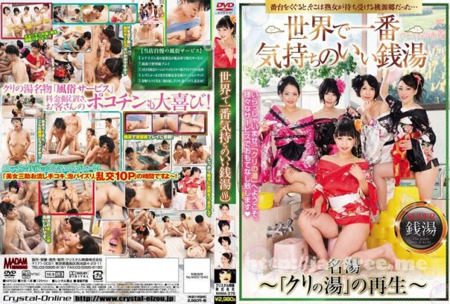[SEV-402] IMMORAL W 村上涼子 中森玲子 - image MAMA-376 on https://javfree.me