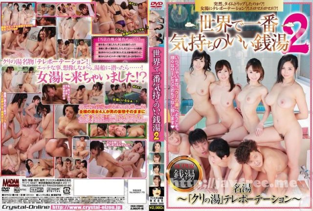 [VIKG-204] 絶品BODY コスプレSEXヤリまくり - image MAMA-388 on https://javfree.me