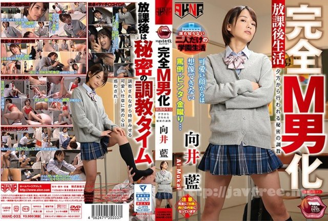 [HD][RCTD-236] 素人ベロンベロンDK選手権 - image MANE-033 on https://javfree.me