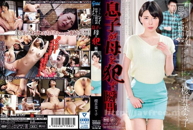 [HD][CADV-688] 人妻発情中!!性欲発散SEX 8時間 2 - image MAS-11 on https://javfree.me