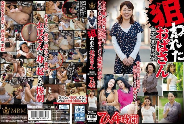 [HD][OREX-016] りか - image MBM-032 on https://javfree.me