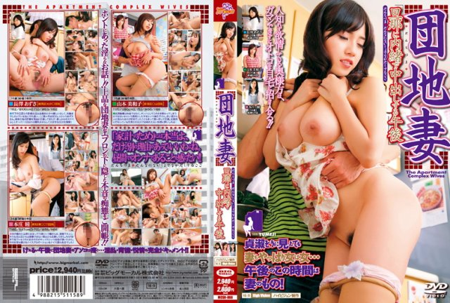 [HD][MXSPS-640] 団塊世代に抱かれて… - image MCSR-060 on https://javfree.me