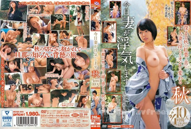 [HD][MCSR-373] 禁断相姦 - image MCSR-355 on https://javfree.me
