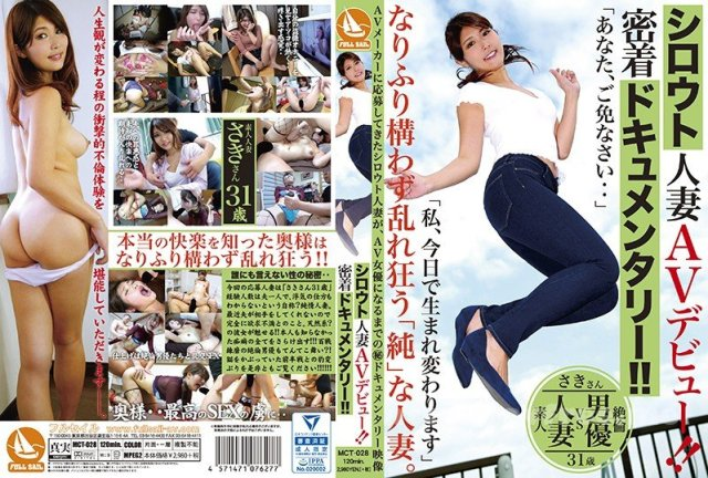[HD][NSPS-917] もっとも興奮する和姦30選 - image MCT-028 on https://javfree.me