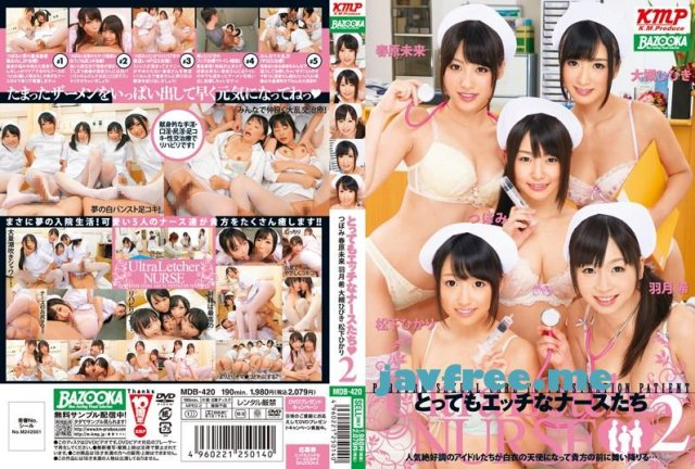 [GKI-001] 緊縛調教志願 春原未来 - image MDB420 on https://javfree.me