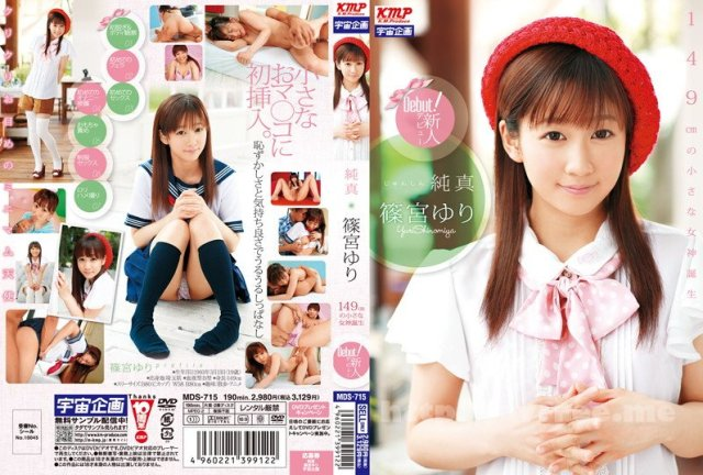 [MDS-758] 純真 鈴音りん - image MDS-715 on https://javfree.me