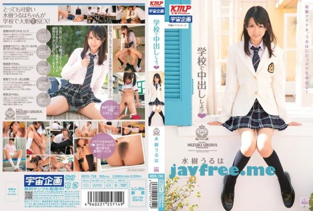 [HD][PGD-494] 3D美画裸 ~BIERA~ KAORI - image MDS-738 on https://javfree.me