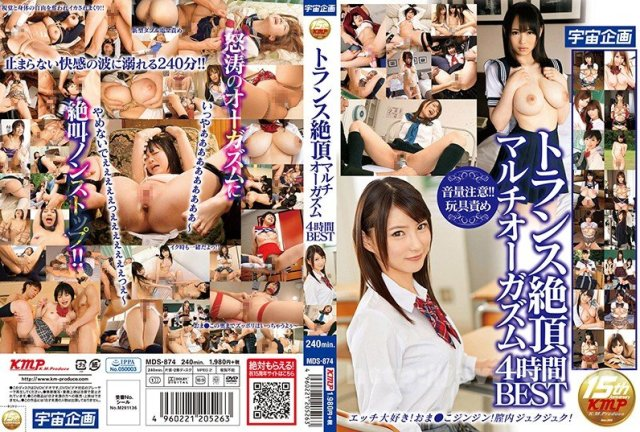 [MILD-643] Miracle nice tits - Mizuki Nao - image MDS-874 on https://javfree.me