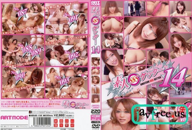 [MDUD-137] 素人SSSゲッター Vol.18 - image MDUD-132 on https://javfree.me