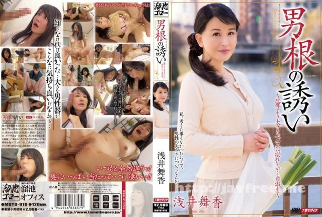 [SHIS-029] 体育先生とブルマ中○生 - image MDYD-910 on https://javfree.me