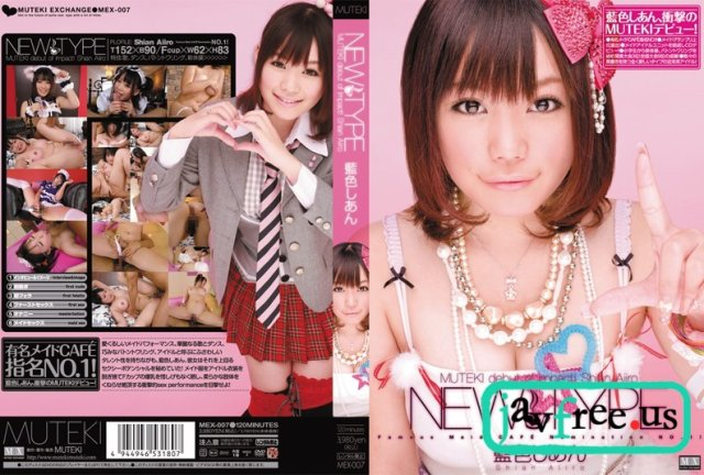[MEX-007] MUTEKI 第25弾 藍色しあん AV DEBUT - image MEX-007 on https://javfree.me