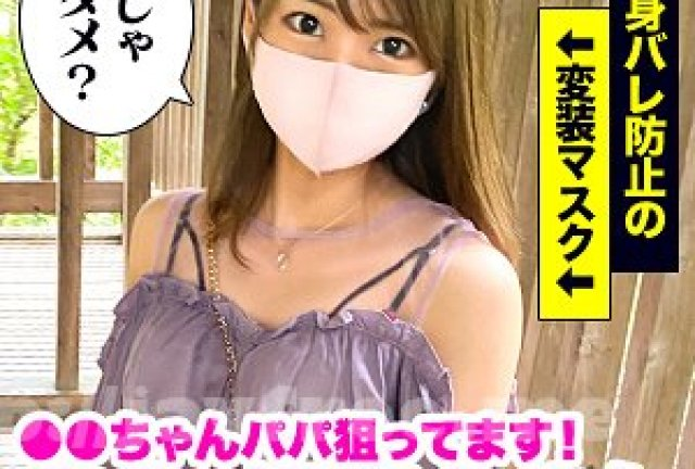 [HD][MFC-084] サクラ - image MFC-065 on https://javfree.me