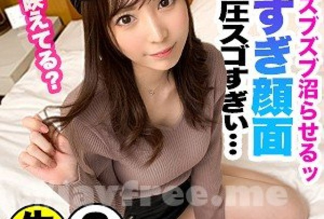 [HD][MFC-084] サクラ - image MFC-084 on https://javfree.me