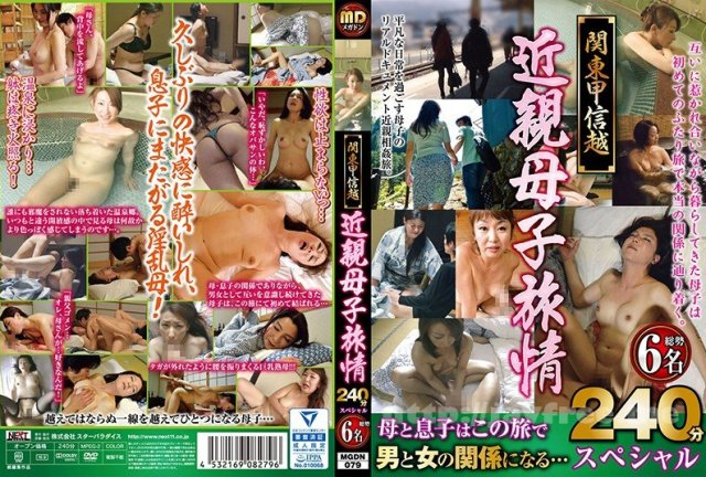 [HD][WANZ-753] 黒人英会話NTR 妃月るい - image MGDN-079 on https://javfree.me