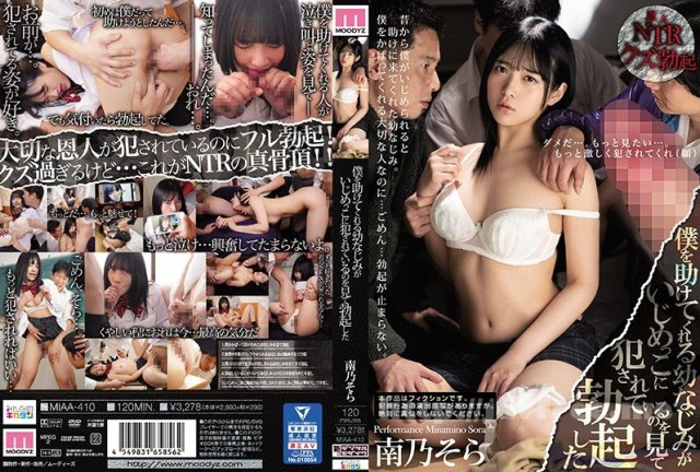 [HD][ORETD-853] 東條さん - image MIAA-410 on https://javfree.me