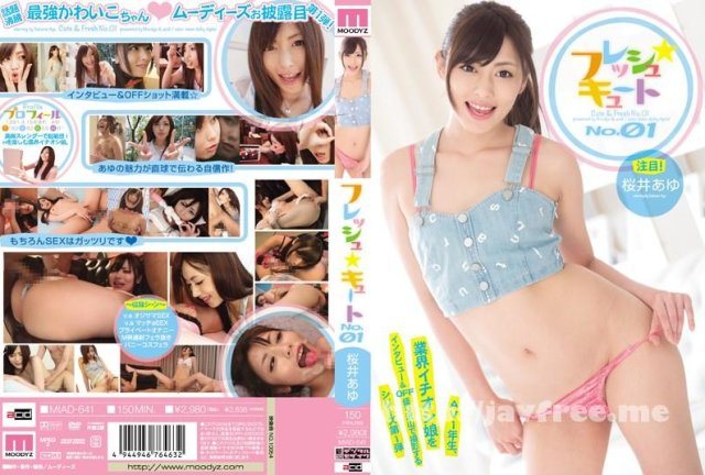 [GAR-418] 怒顔騎フェラ - image MIAD-641 on https://javfree.me