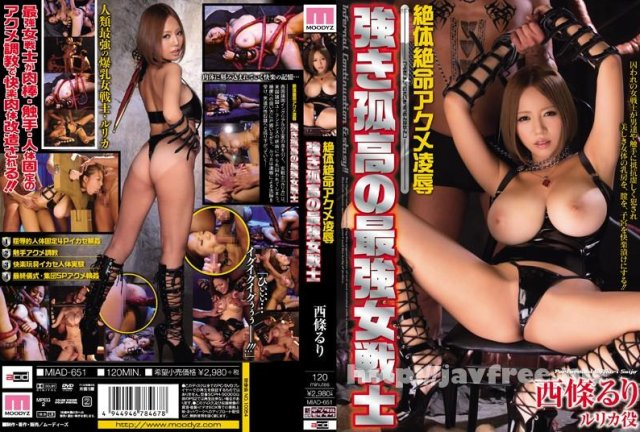[UMD-470] 騎りまくり28人 - image MIAD-651 on https://javfree.me