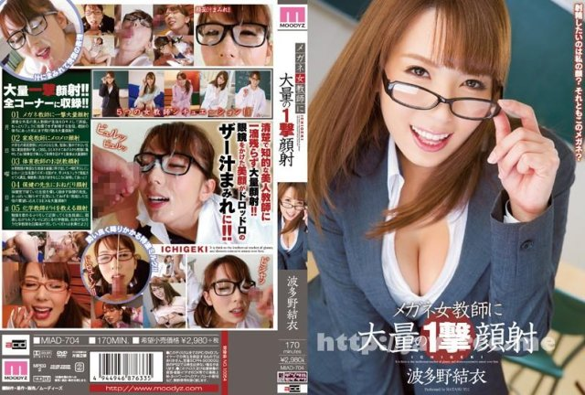 [HYAZ-073] 華麗なるパンストオナニー 2 - image MIAD-704 on https://javfree.me