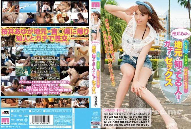 [MKMP-042] 緊縛令嬢 桜井あゆ - image MIAD-721 on https://javfree.me