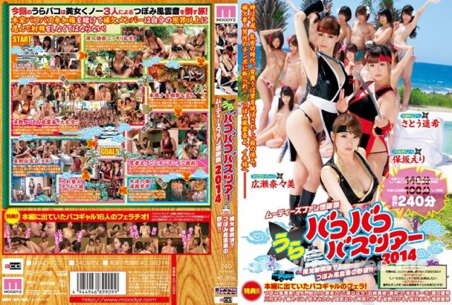 [MIAD-639] 裸に一枚 保坂えり - image MIAD-722 on https://javfree.me