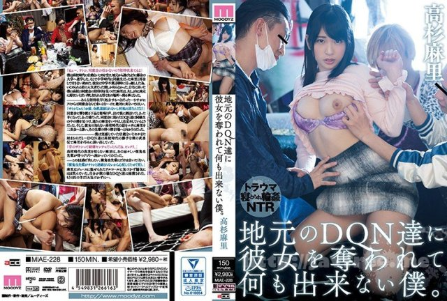 [HD][WANZ-753] 黒人英会話NTR 妃月るい - image MIAE-228 on https://javfree.me