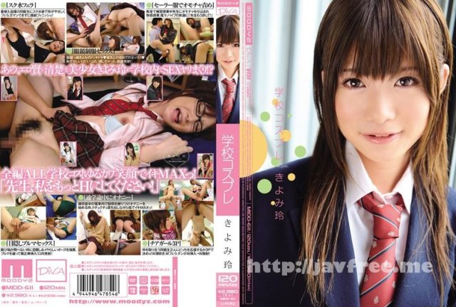 [SAMA-733] 若妻不倫温泉 39 - image MIDD-611 on https://javfree.me