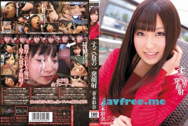 [HD][MIDD-865] 連続でイッちゃう! 春木彩奈 - image MIDD873 on https://javfree.me