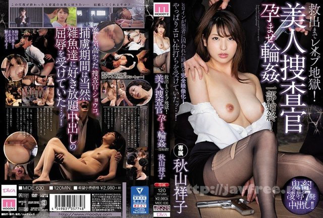 [HD][ODVHJ-022] 娘の旦那を奪う嫁の母 II - image MIDE-630 on https://javfree.me
