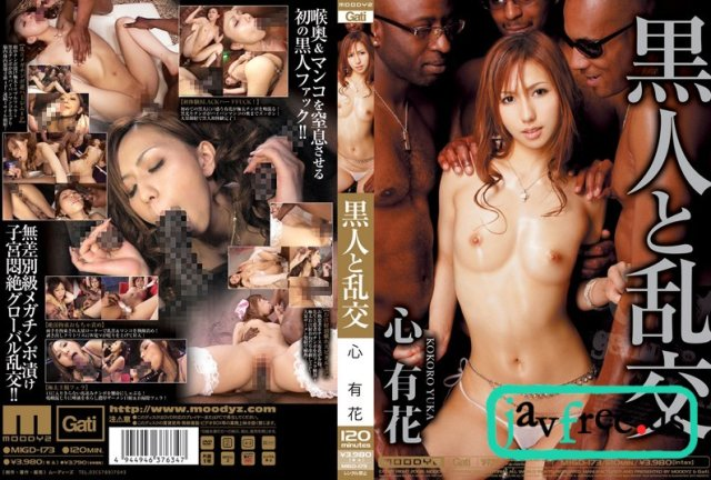 [AOZ-125] 母風呂近親強姦 - image MIGD173 on https://javfree.me