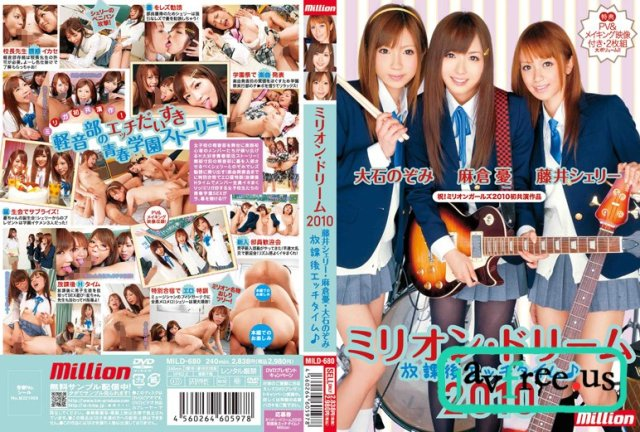 [LPT-009] イケ撮り3PIECE!!! 004 - image MILD-680 on https://javfree.me