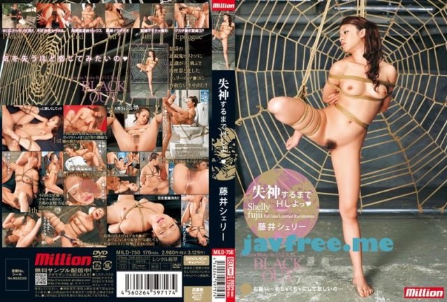 [IPZ-540] 初パイパン×激潮噴射×鬼アクメ Shelly - image MILD-750 on https://javfree.me