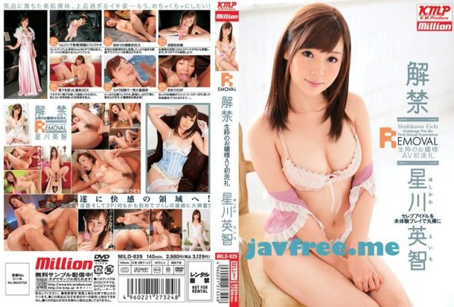 [MILD-821] 美神 星川英智 - image MILD-829 on https://javfree.me
