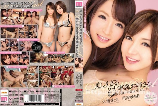 [MIRD-110] 31コス 大橋未久 - image MIRD-134 on https://javfree.me