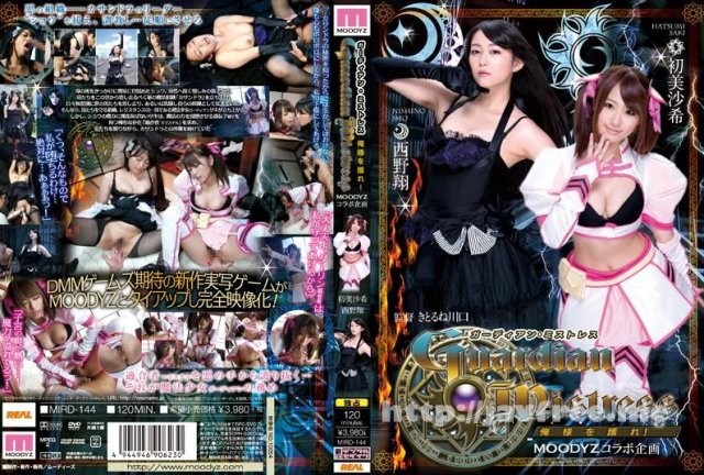 [HD][MUSUME-004] ひまり 2 - image MIRD-144 on https://javfree.me