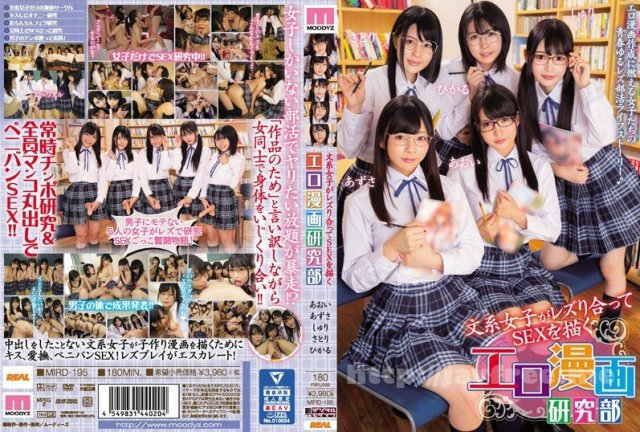 [HD][SQTE-274] S-Cute年間売上ランキング2019 Top30 - image MIRD-195 on https://javfree.me