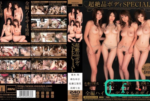 [MXSPS-308] THE 高身長スーパーモデル 15人 - image MIRD033 on https://javfree.me