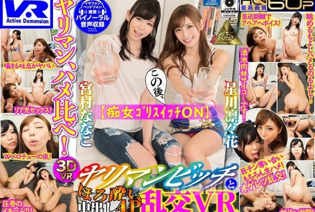 [HD][SRMC-002] 催眠凌辱 宮村ななこ 下巻 - image MIVR-045 on https://javfree.me