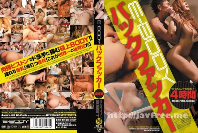 [ELO-359] 着衣SEX BEST - image MKCK-019 on https://javfree.me